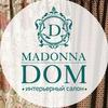 Madonna Dom|Стиль|Декор|Интерьер|Тюмень