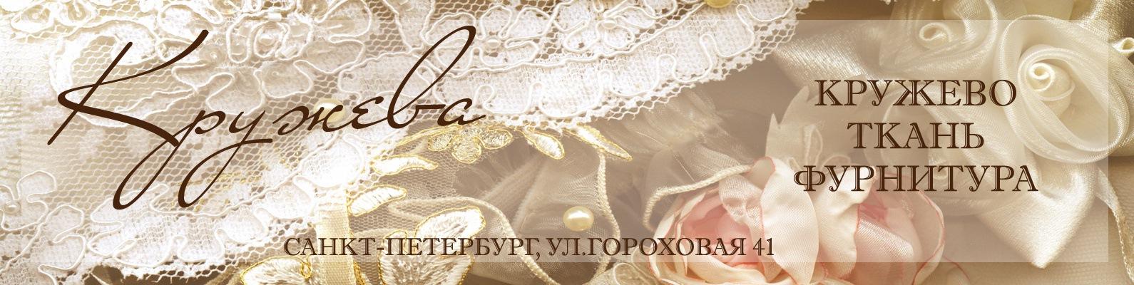 2tool.ru - электроинструмент в петербурге, интернет ...