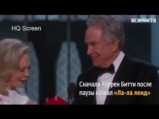 Впервые в истории Оскара лучший фильм года объявляли дважды