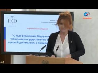 Выступление Эльвиры Агурбаш на тему: