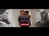 Наргиз и Максим Фадеев - Мы вдвоём &amp кавер Гузель Мавлютова &amp Каримов Руслан