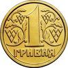 Деньги в долг Украина—кредиты банки займы онлайн