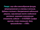 5 копеек, 1958 года, Монеты СССР, 5 kopecks, 1958