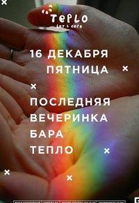 Константин Бесконечный