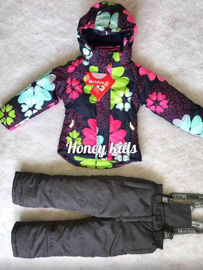 Одежда весна 2018 Самара