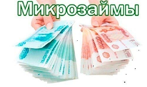 http://ammozaem.tk -HyжныeCpoчныe3aemы!-!)