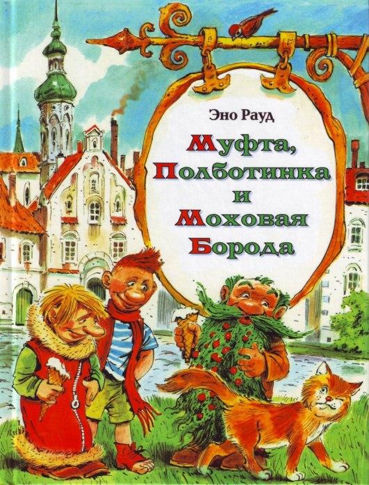 Детская литература 0n0MkIYURVM