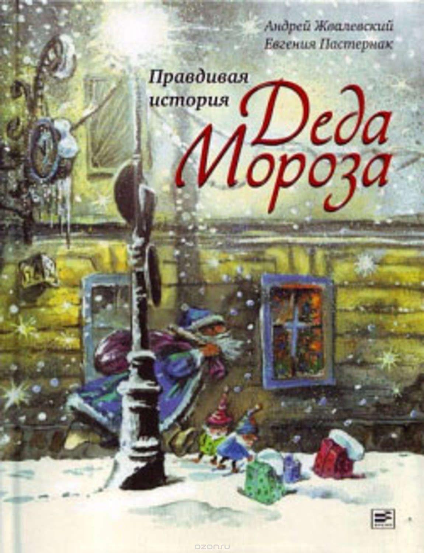 Детская литература ZmQVzZJjfnc