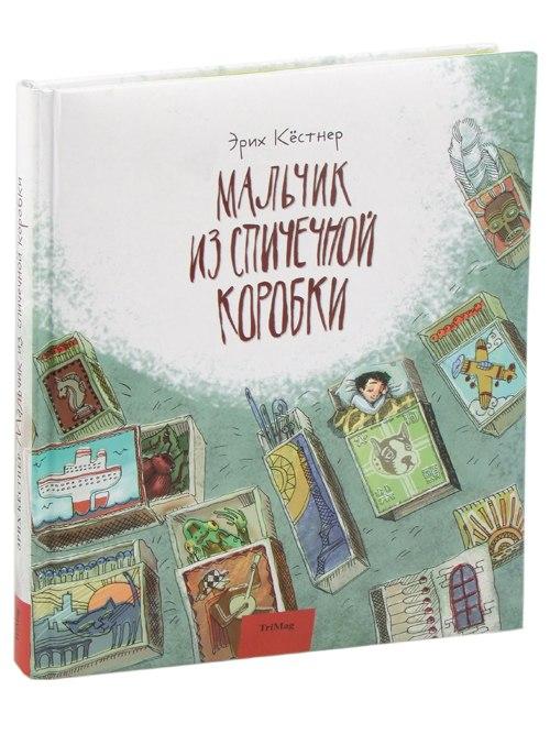Детская литература KPNUxI6uD20