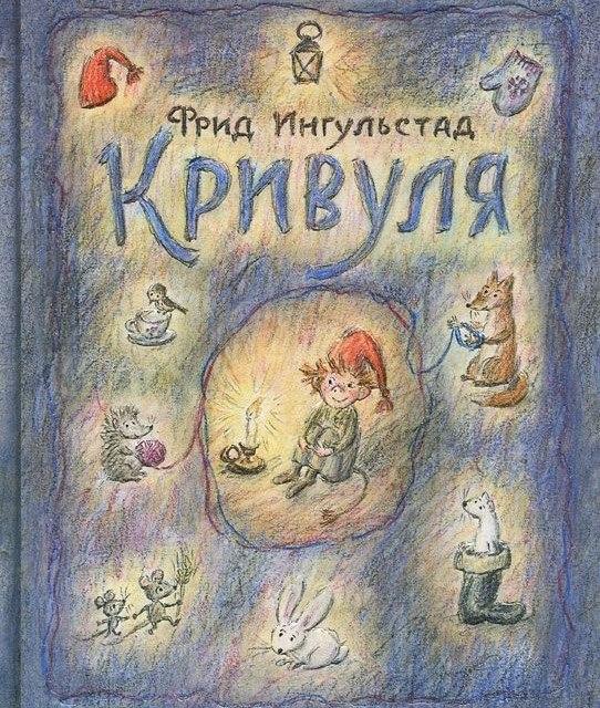 Детская литература -lZ5G122UYc