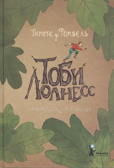 Детская литература GXM54zDTSmk