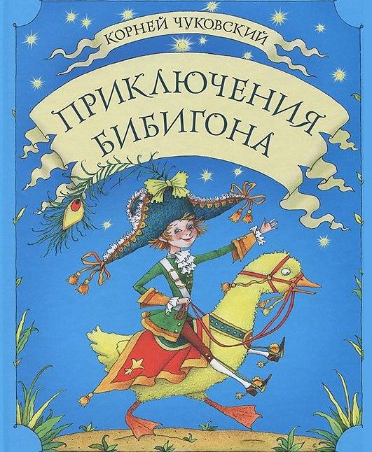Детская литература CVQ1PolraA4