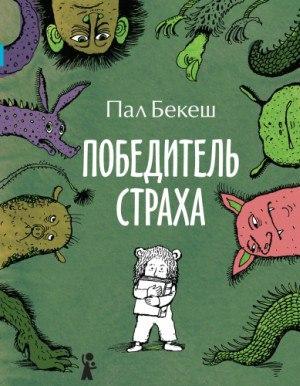Детская литература E1YfycCSTs8
