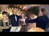 Балаган Лимитед - Тик-так Ходики ( 1999 )