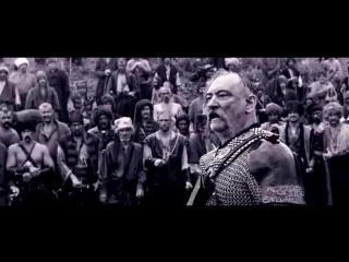 Пророческие слова Гоголя обращенные к украинскому народу (Тарас Бульба)