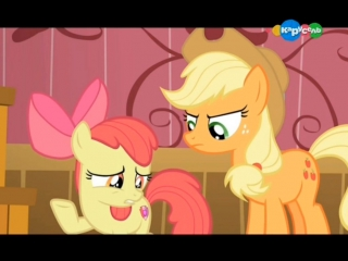 Мой маленький пони (6 Сезон, 23 Серия) WebRip