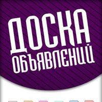 doska_mariupol