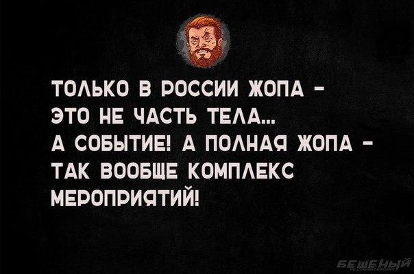 Фото №456239214 со страницы Михаила Лунёва