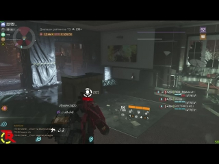 "ЧАТ - YouTube ""Tony raDJa"" Division 1.7 PvP (stream online dark zone)"