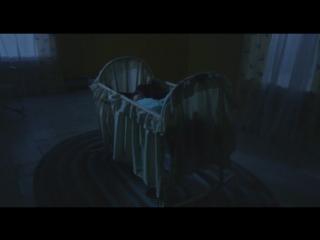 Колыбель (The Cradle,2007)
