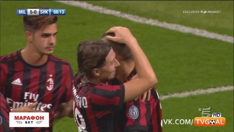 Милан 5:0 Шкендия 79 | Антонелли