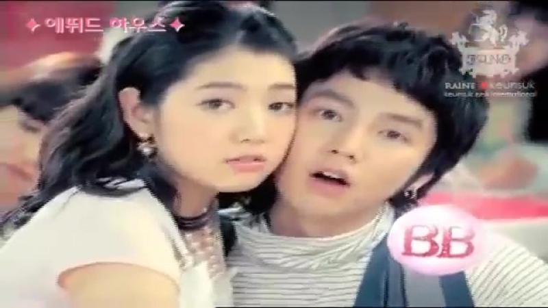 Jang Geun Suk & Park Shin Hye Comercial Etude House