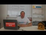 Штаб Навального Вологда. Live