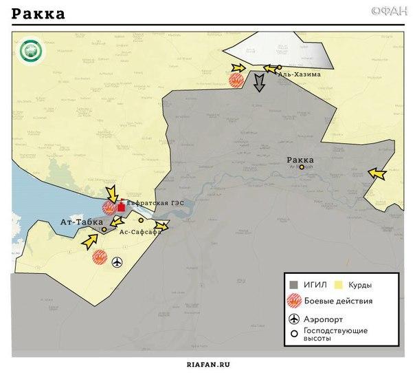 [BIZTPOL] Szíria és Irak - 5. - Page 38 2AOmZiCWloI