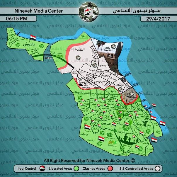[BIZTPOL] Szíria és Irak - 5. - Page 38 Sy-6GQpBtYc