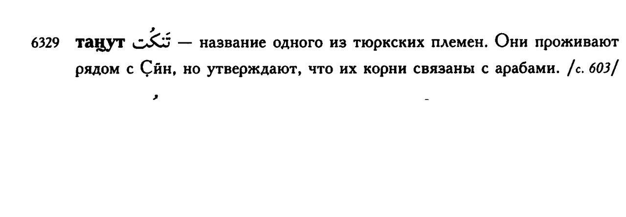 vOGWKauw9mk.jpg
