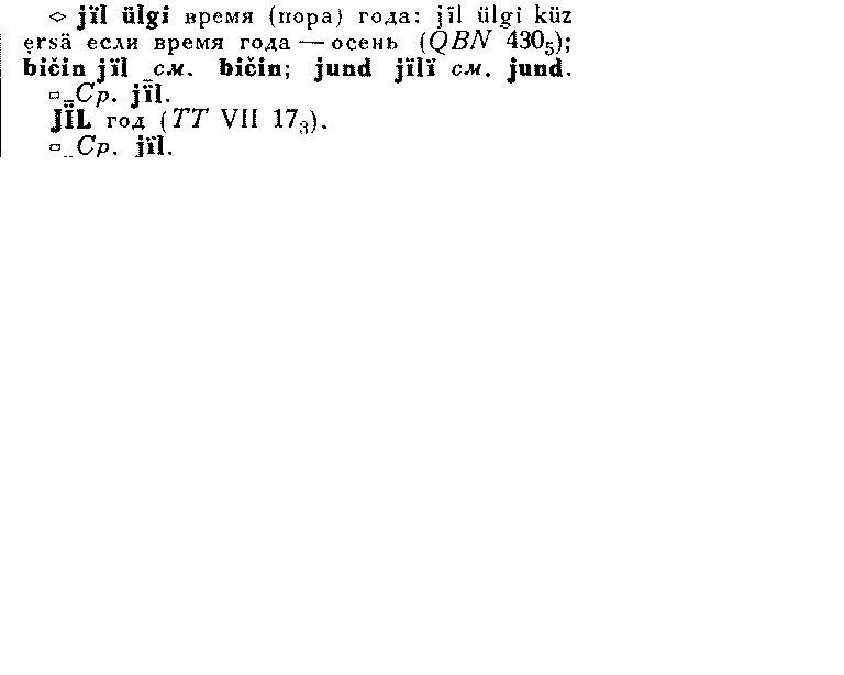 tcZ81nOCzU4.jpg
