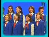 Пионерский хор. Счастливая песня. 1984 г.