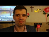 Свидетельство пастора Павла Бойко о семинаре Константина Андреева