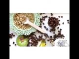 Все наши продукты из Сибири, собранные вручную для Вас!Орешки не проходят термическую обработку и идеально подходят для приверж