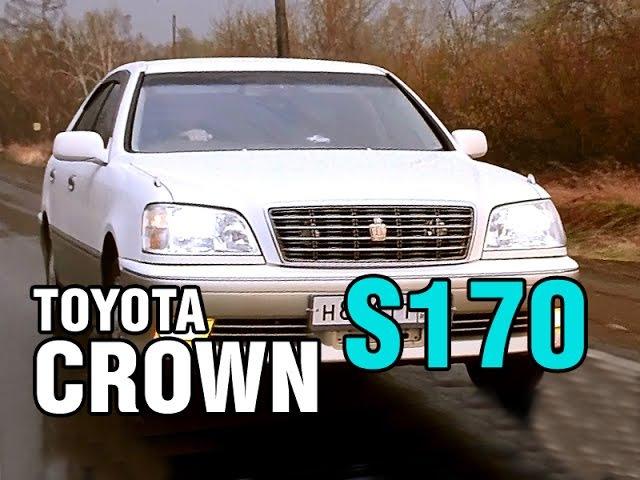 Самый практичный Краун - Toyota CROWN, 1999-2003, 1JZ, обзор