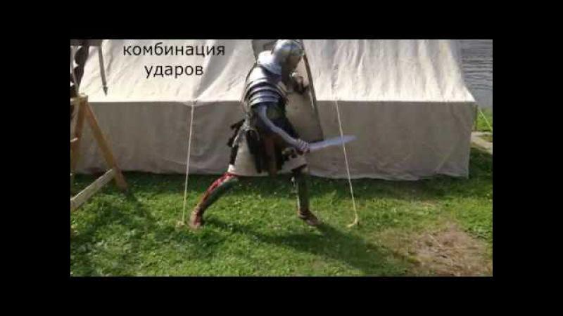 Боевая стойка римских легионеров / Fighting position of the Roman legionaries