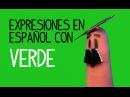 Expresiones en español con colores: VERDE
