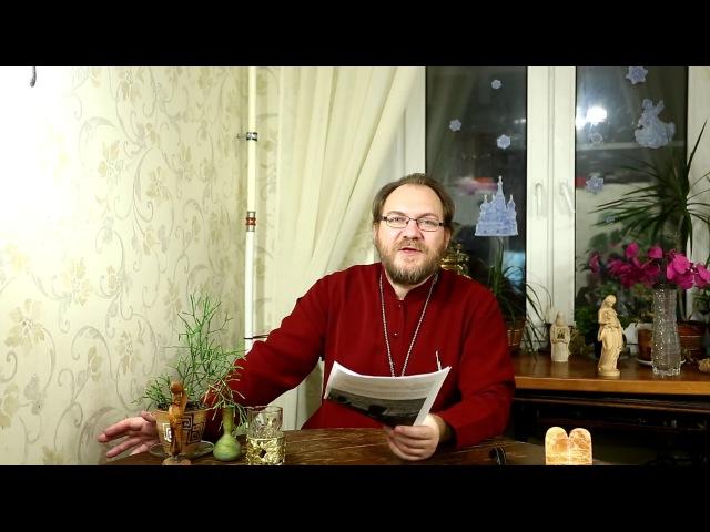 Весь Ветхий Завет. Книга пророка Иеремии. Часть 9 (последняя)