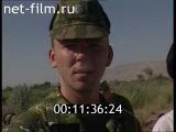 Взгляд (ОРТ, 30.08.1996) ЧайФ в Таджикистане