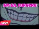 Betelgeuse Romanée-conté - NO GA FURUERU ft. Subaru-Kun ( Re:Zero )