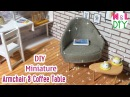 DIY Miniature Armchair and Coffee Table | How to make an Armchair Coffee Table for Dollhouse