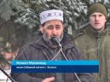 ГТРК ЛНР.В г. Петровское почтили память генерал-майора М. М. Шаймуратова. 23 феврал...