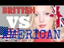 American VS British English Words