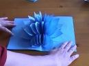 Объемная_открытка_цветы