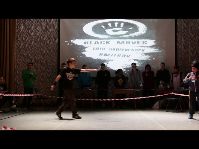 Battle of the styles(Junior) Final | Stylish vs Leha Brow | Black Moves 10th anniversary in Dmitrov.