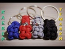 Плетение из Паракорда темляков с узлом Клевер (Clover Knot)