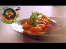 Как приготовить Баклажаны Рецепт с ветчиной! Баклажаны в духовке Gefest TV