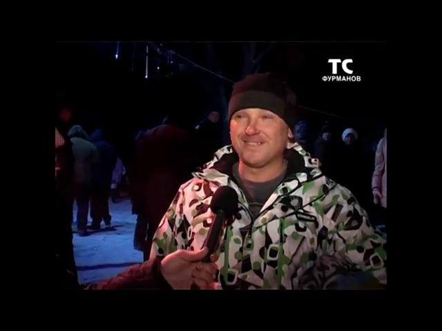Крещенские купания в г .Фурманове 18-19.01.2016г. (ТелеСереда)