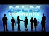 О проекте МЛМ Сообщество от основателя. Наши цели и преимущества