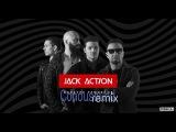 Jack Action - Гравитация (Condusound Remix)